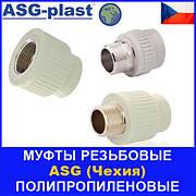Полипропиленовые муфты asg-plast производитель Чехия