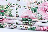 """Ткань хлопковая """"Большие розовые розы и бабочки"""" на белом (№1821а), фото 5"""