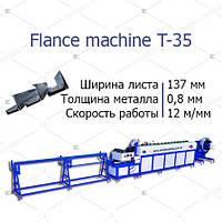 Линия для изготовления шинорейки Т-35