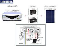 Бытовой солнечный гибридный ИБП Luminous 850VA_ 12V (LSF19150004201)