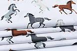 """Хлопковая ткань """"Серо-коричневые лошадки"""" на белом (№1824), фото 4"""