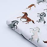 """Хлопковая ткань """"Серо-коричневые лошадки"""" на белом (№1824), фото 6"""