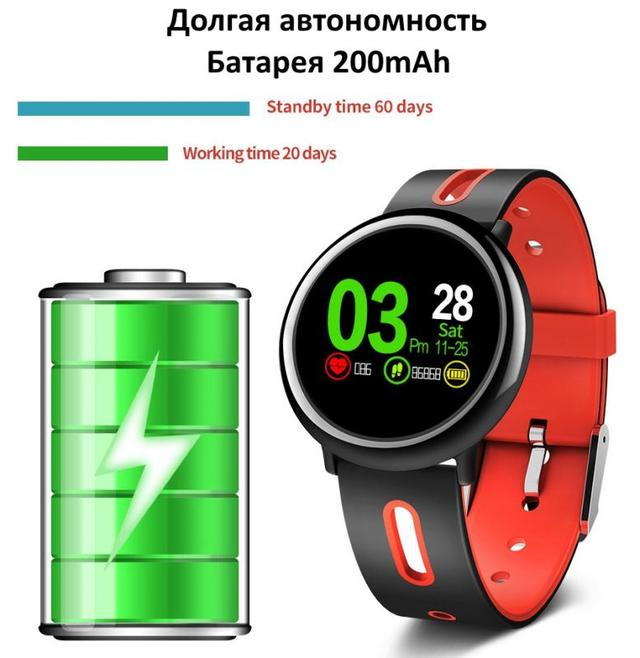 Smart Watch S-07 Black/Green