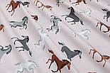 """Хлопковая ткань """"Серо-коричневые лошадки"""" на бежевом (№1825), фото 3"""