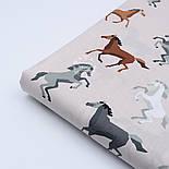 """Хлопковая ткань """"Серо-коричневые лошадки"""" на бежевом (№1825), фото 4"""