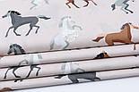 """Хлопковая ткань """"Серо-коричневые лошадки"""" на бежевом (№1825), фото 6"""