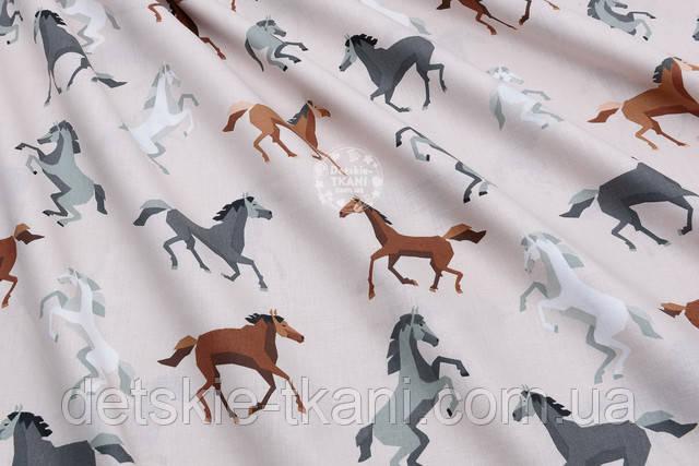 Бежевый хлопок с лошадками