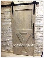 Раздвижные двери из в стиле лофт. Амбарные раздвижные двери из дерева
