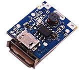Плата-контроллер заряда-разряда Power Bank 18650, фото 2