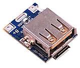 Плата-контроллер заряда-разряда Power Bank 18650, фото 3