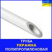 Труба поліпропіленова Україна