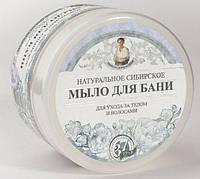 Мыло Белое Агафьи для бани, 500мл, Травы и сборы Агафьи