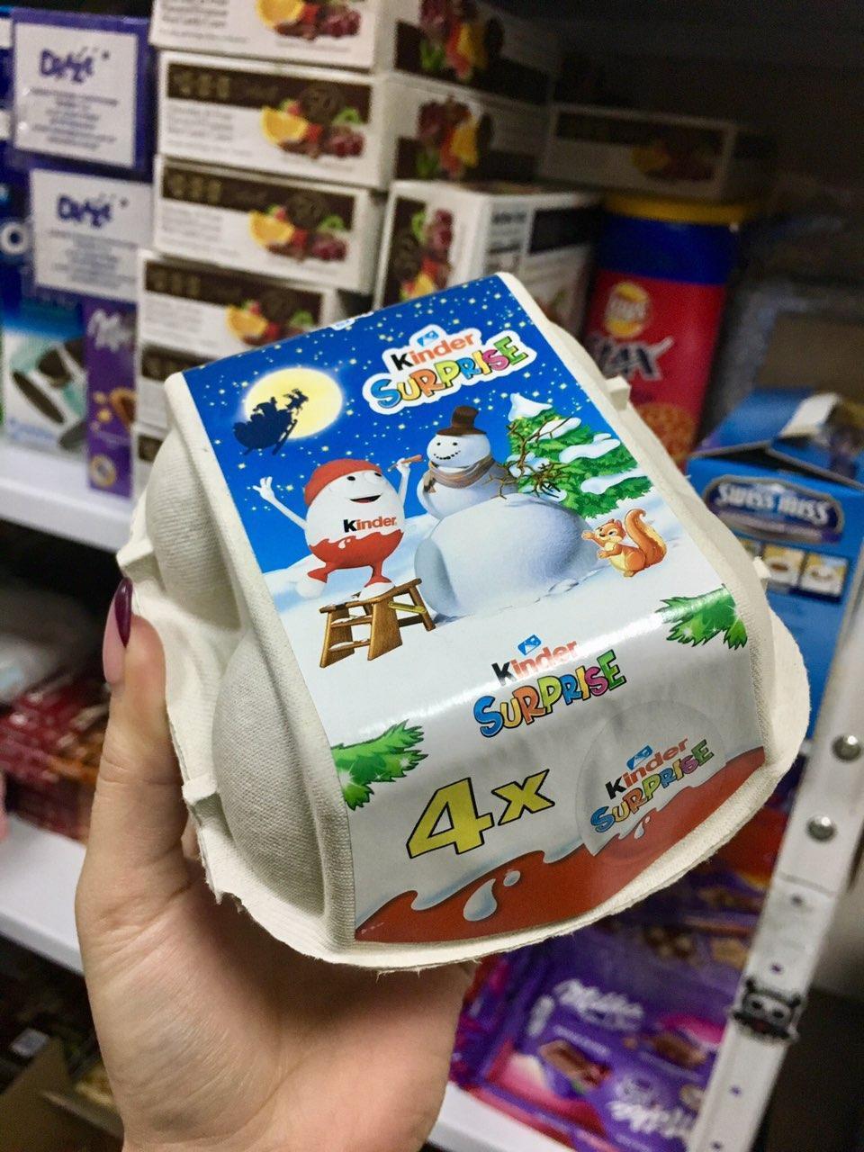 Набор Kinder Surprise 4x