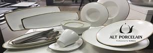 Серия Фарфоровой посуды Sahara