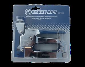 Степлер универсальный ПРОФИ 3-в-1, 4-14 мм. SGP0414 STANDART