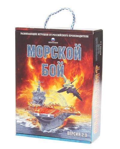 Настольная игра Морской бой версия 2.0. Подарочный