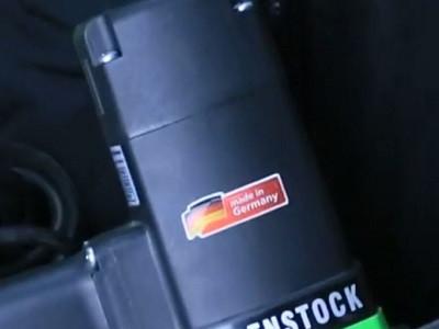 Шлифовальная машина для снятия штукатурки Eibenstock EPF 1503