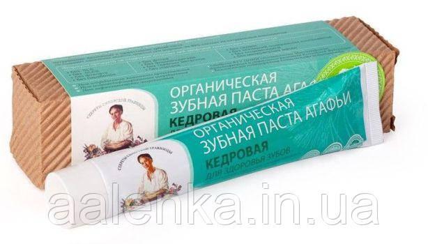 Органическая Зубная паста Агафьи КЕДРОВАЯ ,75 мл, Рецепты бабушки Агафьи