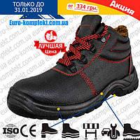 Зимние ботинки, рабочая обувь спецобувь без подноска EURO-ART-OCO-B