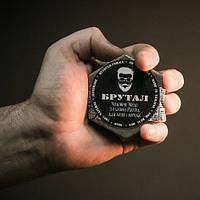 """Мыло """"Брутал"""" Мыло ручной работы мужское мыло, фото 1"""