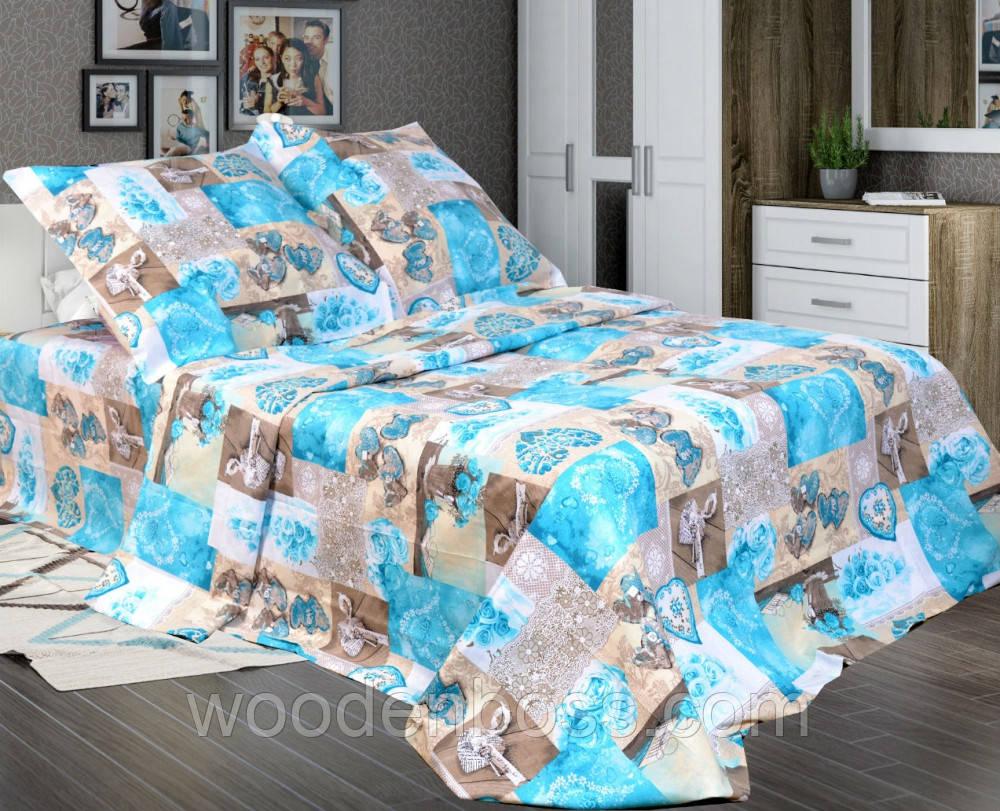"""Комплект постельного белья """"Фантазия, синий"""", бязь"""
