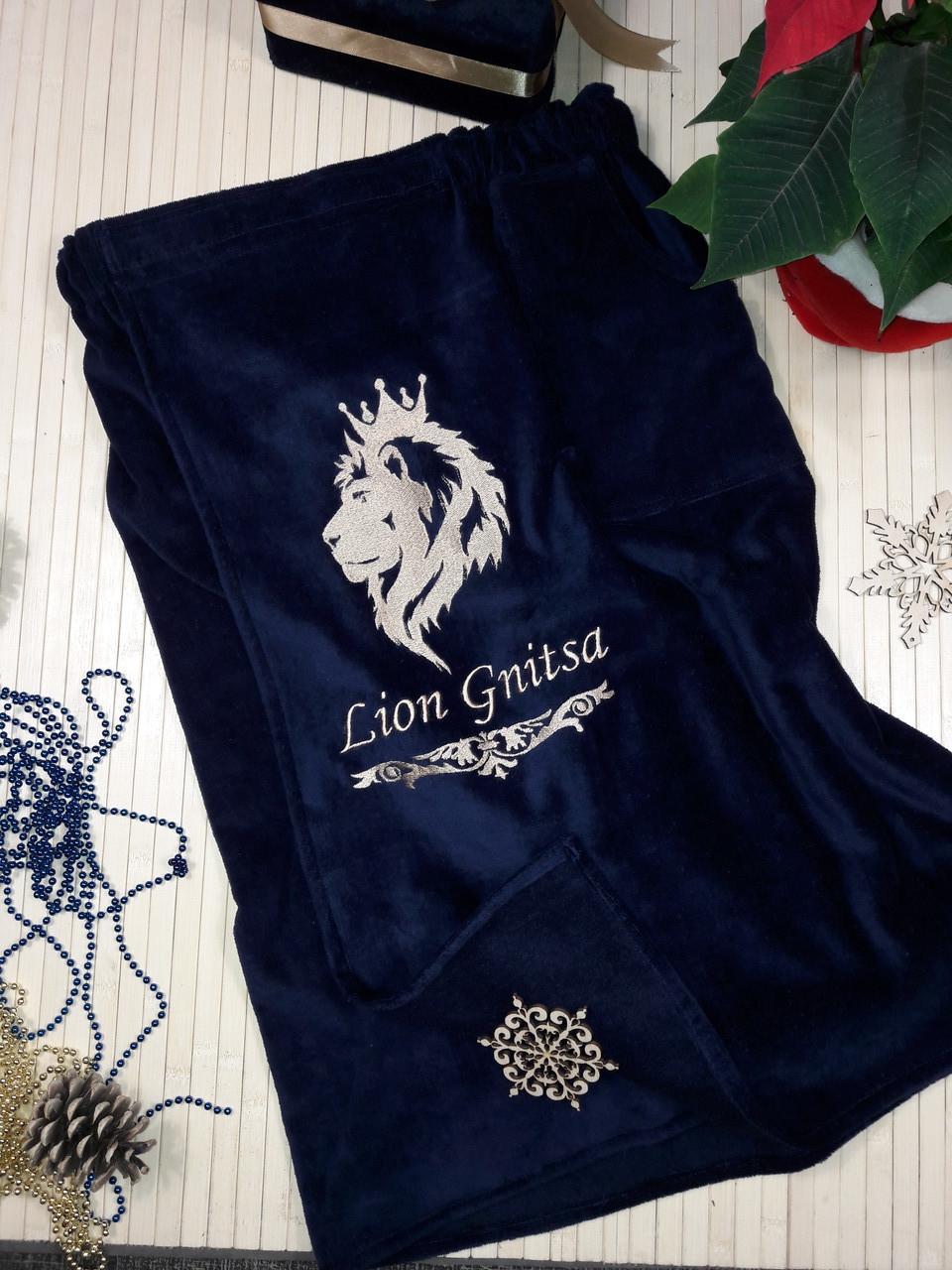 Банная юбка, килт с именной вышивкой