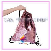 Рюкзаки с пайетками оптом с вашим лого от 50 шт., фото 1