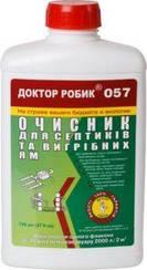Доктор Робик 057 Очиститель для септика и выгребной ямы для сильно загрязненных систем и выгребных ям.