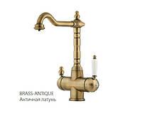 Смеситель кухонный бронзовый под фильтрованную воду Fabiano FKM 31.8 Brass Antique