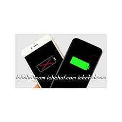 Замена контроллера питания iPhone 6S Plus