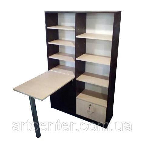 Стол для маникюра складной,  маникюрный стол со стеллажом