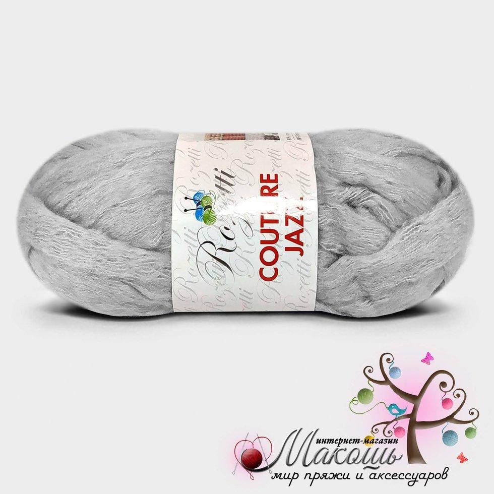 пряжа для вязания руками Rozetti Couture Jazz 240 04 св серый