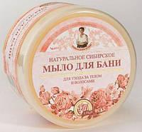 Мыло Цветочное Агафьи для бани, 500мл, Травы и сборы Агафьи