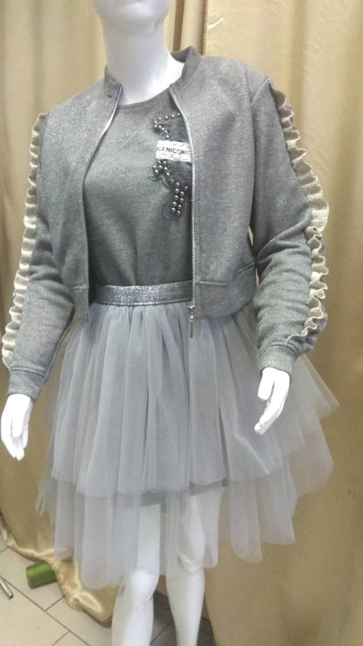 Костюм нарядный на девочку бомбер, юбка и платье Турция размер  146