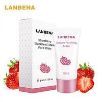 Очищающая маска для лица Lanbena от угрей с экстрактом клубники 30 мл