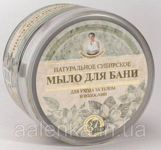 Мыло Черное Агафьи для бани, 500мл, Травы и сборы Агафьи