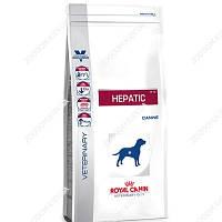 Royal Canin (Роял Канин) HEPATIC HF16 (ГЕПАТИК) сухой лечебный корм для собак, 1,5 кг