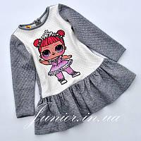 Нарядное платье для девочки с куклой Lol (Лол), фото 1