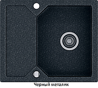 Круглая гранитная мойка Kernau KGS P 4559 1B1D, фото 1
