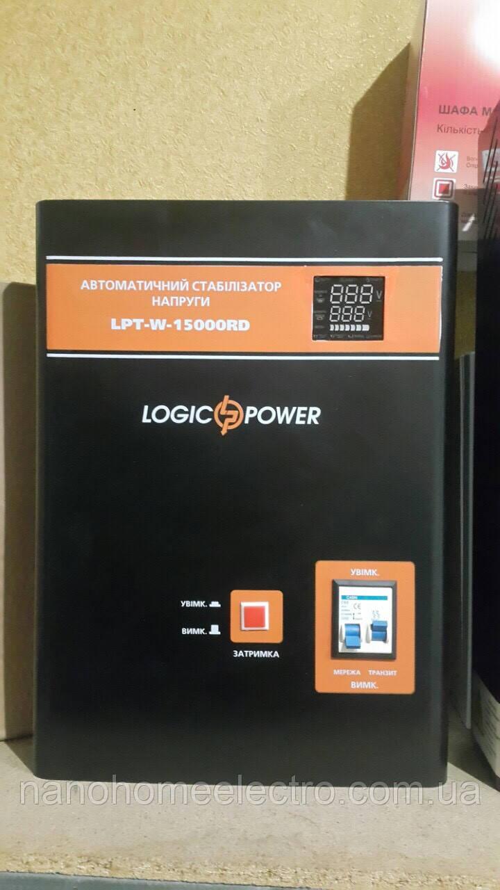 Стабилизатор напряжения LPT-W-15000RD Logic Power