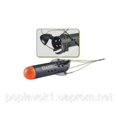 Закормочная ракета Traper с крышкой