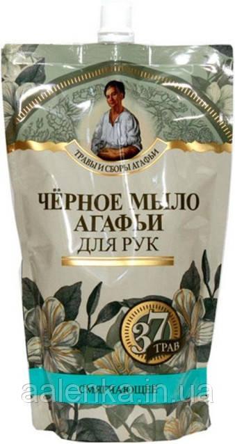 Черное мыло Агафьи для рук ДОЙ-ПАК, 500мл, Травы и сборы Агафьи