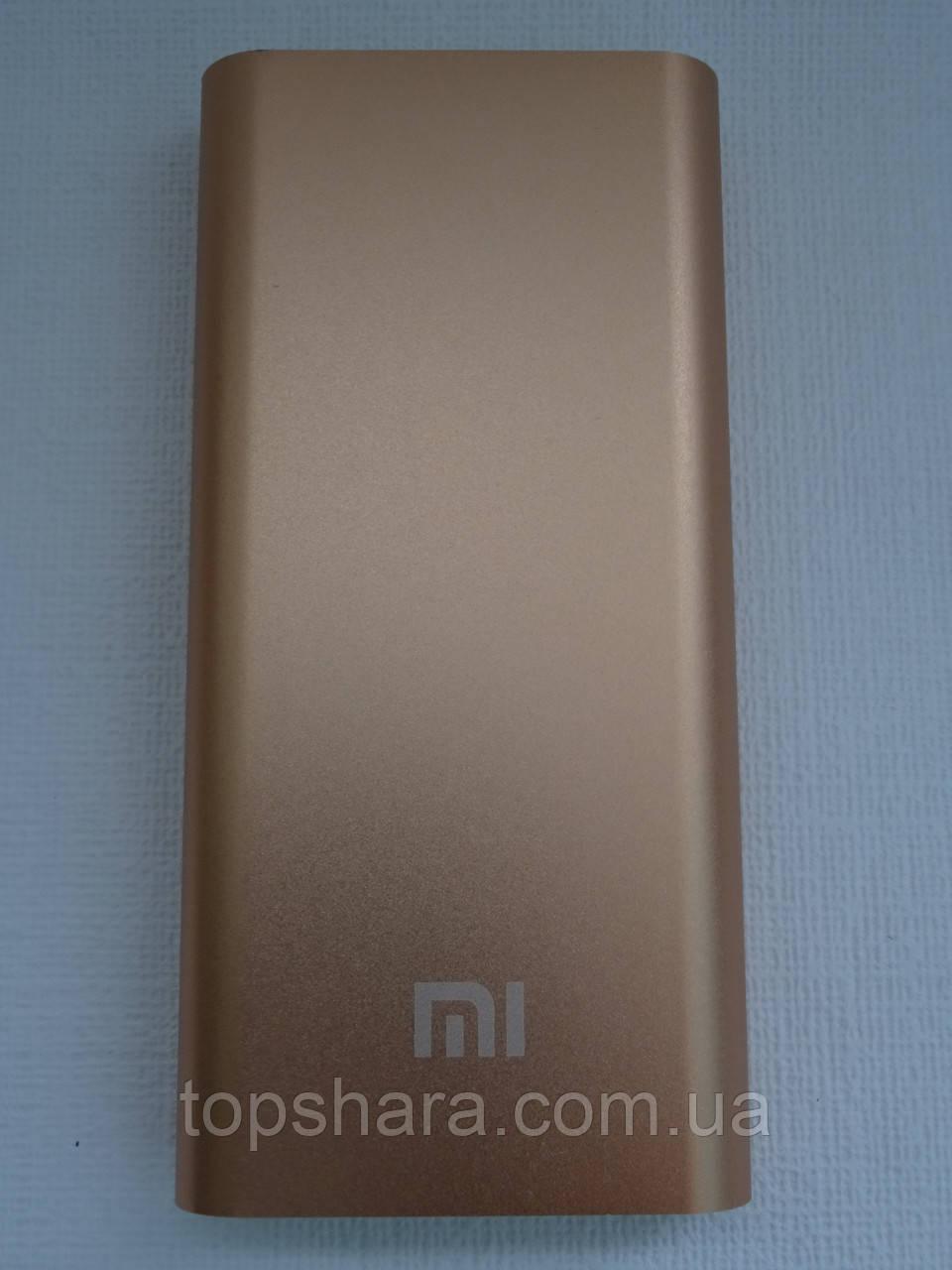 Портативное зарядное устройство УМБ Xiaomi Mi Power Bank 20800 mAh Gold