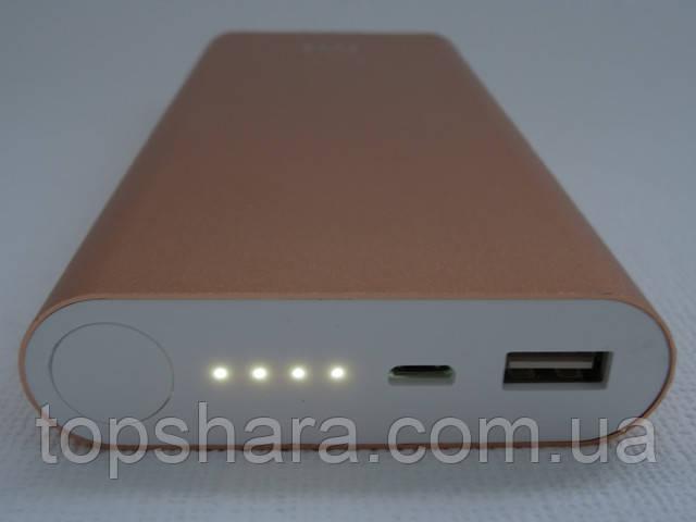Портативное зарядное устройство УМБ Xiaomi Mi Power Bank 20800 mAh