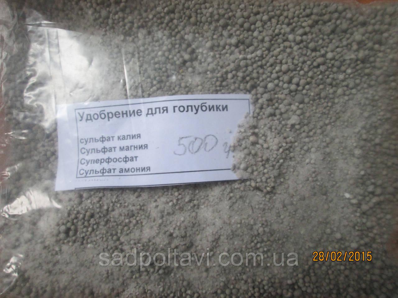 Комплексное удобрение для голубики и клюквы, брусники (1кг)
