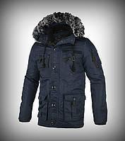 Куртки мужские - частные объявление в Ивано-Франковске. Сравнить ... 61939ea214f15