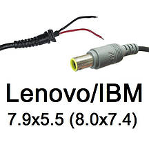 ОПТом Кабель для блока питания ноутбука Lenovo 7.9x5.5 (8.0x7.4) (до 3.5a) (T-type)