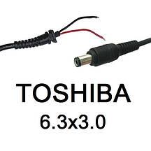 ОПТом Кабель для блока питания ноутбука Toshiba 6.3x3.0 (до 3.5a) (T-type)