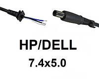 ОПТом Кабель для блоку живлення ноутбука HP\Dell 7.4x5.0 (до 5a) (T-type), фото 1