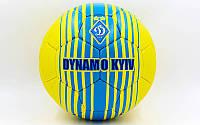 Мяч футбольный Гриппи ДИНАМО-КИЕВ №5, 5 сл., сшит вручную (FB-6685)